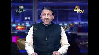 4tv Khabarnama | 14 August 2020 | Telangana, Hyderabad News