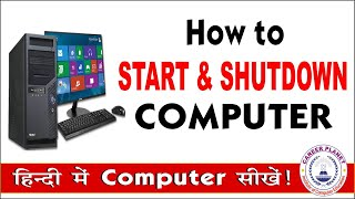 Basic Computer Skills: How to Start and Shutdown a Computer