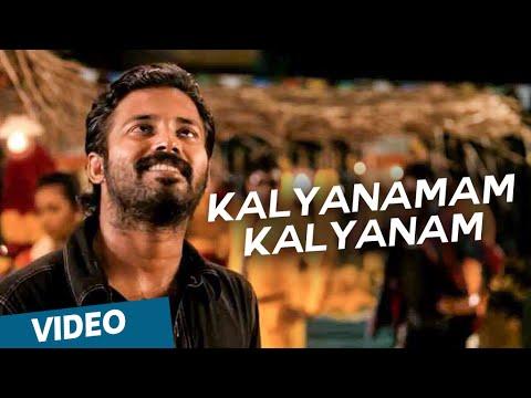Kalyanamam Kalyanam