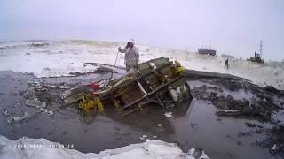 Утопили вездеход,опрокинули грузовик.