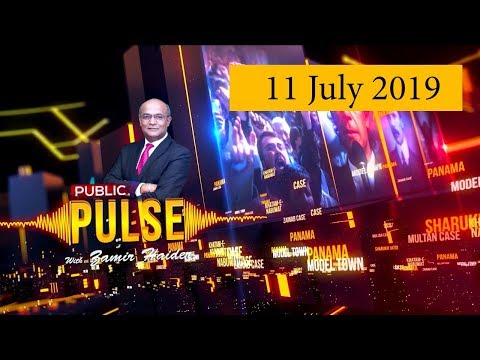 Public Pulse – 11th July 2019