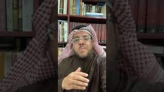 من نوادر أخبار الإمام الألباني رحمه الله في بداياته-الشيخ عبدالعزيز العويد