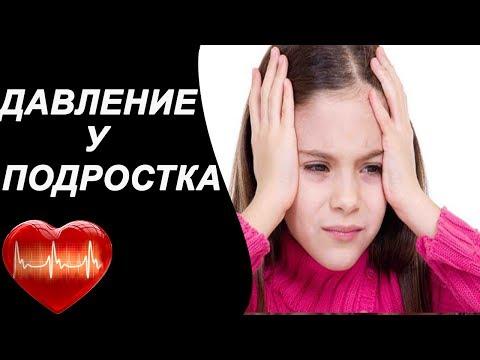 Попов гипертония