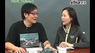談談靈說說怪 Season II 第十八集: 雲海細說倪匡傳奇事件