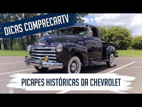 Picapes Históricas da Chevrolet - S10 100 Years