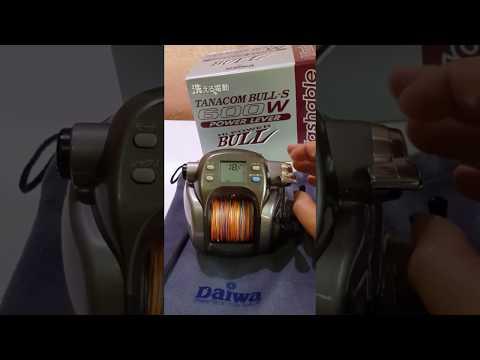 Daiwa Tanacom BULL-S 600w Hi-Power