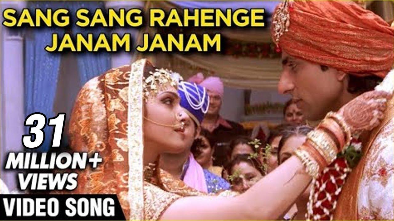 Sang Sang Rahenge Janam Janam Song | Ek Vivaah Aisa Bhi | Sonu Sood, Isha | Ravindra Jain - Shaan, Shreya Ghoshal & Suresh Wadkar Lyrics in hindi