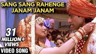 Sang Sang Rahenge Janam Janam Video Song Ek Vivaah Aisa