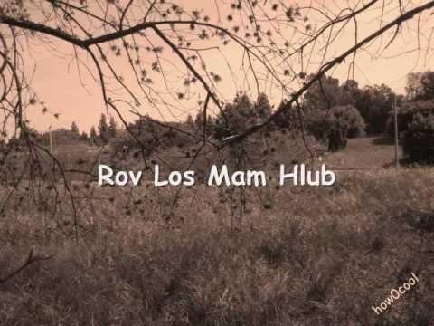Rov Los Mam Hlub | Hmong Lyrics