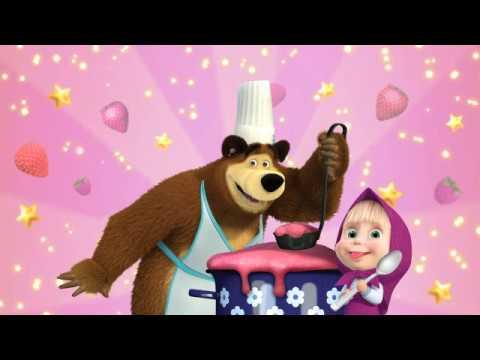 Мультфильм Маша и медведь, видео игры Маша каша