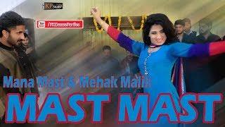 MEHAK MALIK & MANA MAST  - SPECIAL DANCE PERFORMENACE 2018