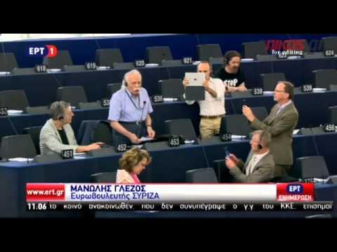 Συγκλονιστική ομιλία Γλέζου στα αρχαία ελληνικά και τα λατινικά, στο ευρωκοινοβούλιο [video]