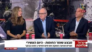 אי השתלטות על הרצועה – תעודת הביטוח של חמאס