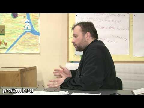 диакон Павел Сержантов о непрестанной молитве