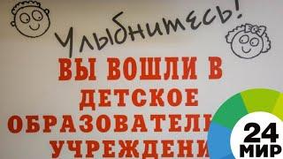 Жители сел Пермского края пешком водят детей в школу за 15 километров - МИР 24