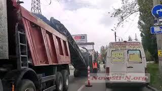 В Николаеве приступили к ремонту дороги по ул. Скороходова: начались заторы
