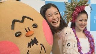蒼井優さんが観光PR福島県いわき市の復興キャンペーン