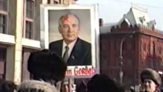 Москва 1991год 8 марта