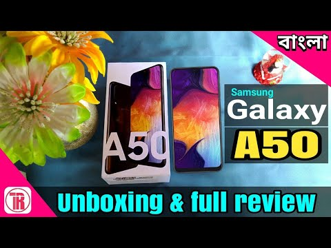 Samsung Galaxy A50 Unboxing & full review bangla |Specs, camera, Price|My Honest Opinion & Review