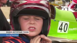 На Зелёном острове провели чемпионат России по водно-моторному спорту