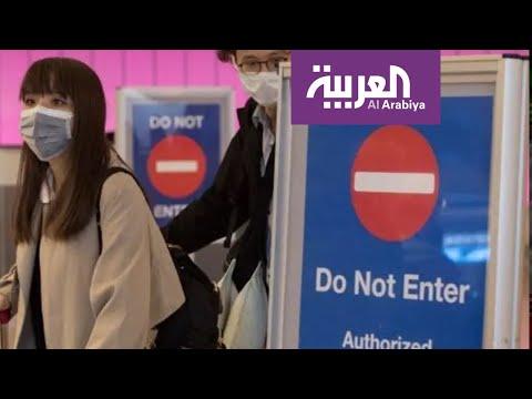 العرب اليوم - شاهد: قلق من فيروس كورونا الجديد وخطوات وقائية من