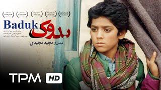 Film Irani Baduk