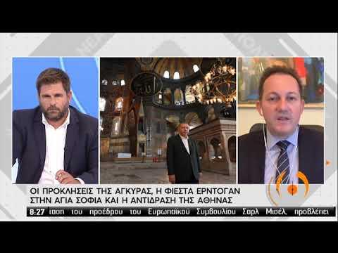 Σ.Πέτσας | Τί κέρδισε η Ελλάδα απο τη συμφωνία για το σχέδιο ανάκαμψης | 21/07/2020 | ΕΡΤ