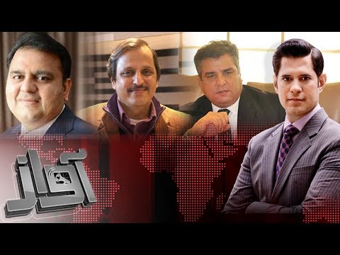 Daniyal Aziz Reacts To Shahzad Iqbal's Question | Awaz | Samaa TV