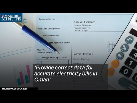'Provide correct data for accurate electricity bills in Oman'