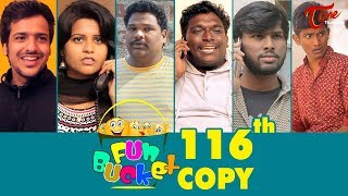 Fun Bucket | 116th Episode | Funny Videos | Telugu Comedy Web Series