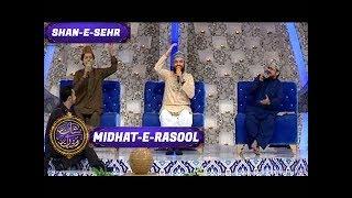 Shan-e-Sehr Segment: - Midhat-e-Rasool - 8th June 2017