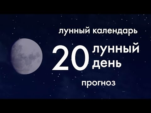 Удача и судьба текст by effect