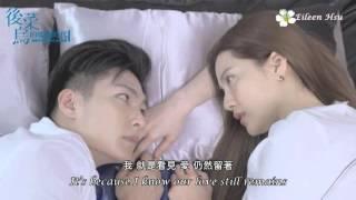 【Lyrics 歌詞版 Chn/Eng Sub】《後菜鳥的燦爛時代》插曲(Refresh Man) OST~《我們》(We)-曾靜玟(Jin Wen Tseng)&吳汶芳(Fang Wu)