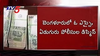 Illegal Currency Exchange | 8 Rogue Cops Dismissed in Bangalore | TV5 News