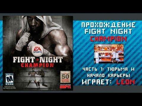UFC Undisputed 3 ЗАПУСКАЕМ на ПК ! эмулятор PS3 2017   Видео Ufc Undisputed 3 Ps3 Rom