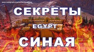 ❤ МЕСТА СИЛЫ. над Синаем. Шарм эль шейх. гора СИНАЙ ЕГИПЕТ. монастырь Екатерины на синае. мест силы