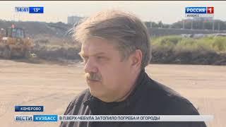 В Кемерове готовят площадку для будущего здания кассационного суда