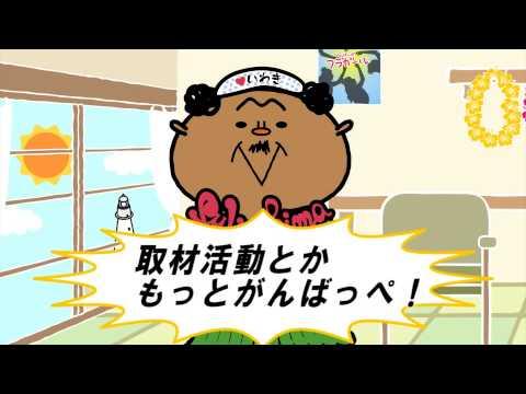 フラおじさんアニメ「フラ次郎、2013年の抱負を語る」の巻