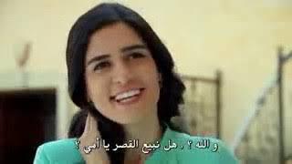 المسلسل التركي زهرة القصر الجزء الاول حلقة رقم 19 مدبلجة ممو عيني جودة عالية مجاني Mp3