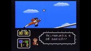 キャプテン翼3若島津マッハシュートを手刀ディフェンス