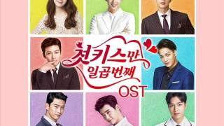 MELODY DAY - Beautiful Day [HAN+ROM+ENG] (OST Seven First Kisses) | koreanlovers
