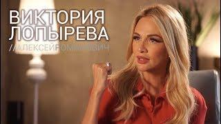 БЕЗ ВОПРОСОВ: футбол, MBA, голубая кровь, как стать послом ФИФА и Мисс Россия | Виктория ЛОПЫРЕВА