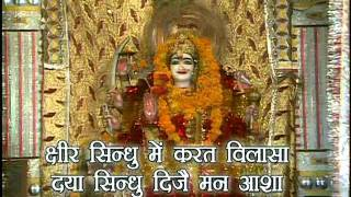 Durga Chalisa with Lyrics [Full Song] Tere Dar Se Maalomaal Ho Gaya - Download this Video in MP3, M4A, WEBM, MP4, 3GP