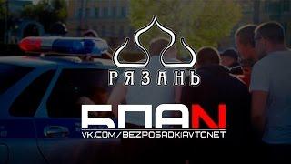 Фестиваль БПАН г. Рязань 06.05.2017 /TATARKA–ALTYN/