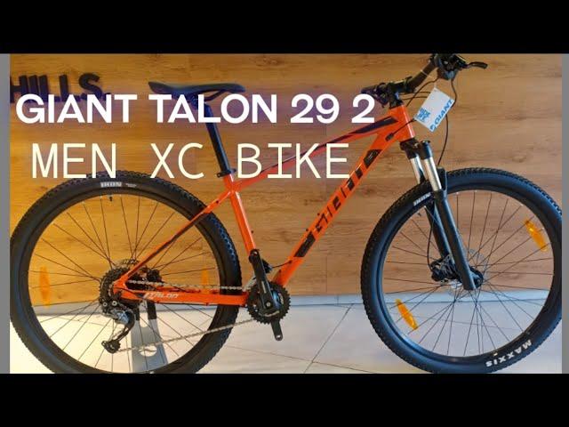 Видео Велосипед Giant Talon 29 2 GE Silver