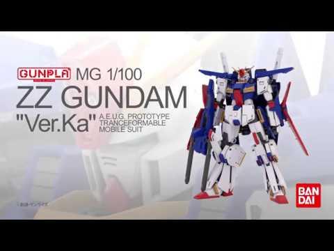 「MG 1/100 ZZ鋼彈 ver.ka」變形機構展示影片