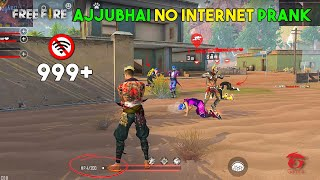 Ajjubhai94 No Internet Prank in Clash Squad with Desi Gamer and XMania - Garena Free Fire