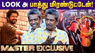 Thalapathy Vijay என் காதுல சொன்ன ரகசியம்..! Exclusive Interview with Raja Rani Pandiyan | Master