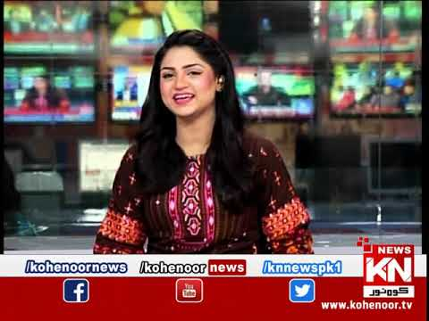 Kohenoor@9 31 January 2019 | Kohenoor News Pakistan