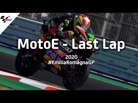 MotoE ミサノサーキット(エミリア・ロマーニャGP)で行われた電動バイクレースMotoEのラストラップ動画